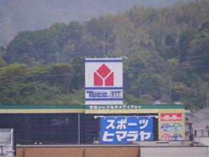 045200テレ端(EX)
