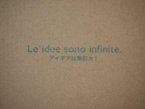 Le idee sono infinite.