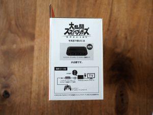 「ニンテンドー ゲームキューブ コントローラ スマブラブラック」の箱にも接続タップが必要と書いてあります。