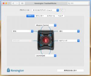 環境設定画面(Mac版です)