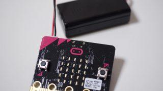 micro:bitと電池ケース