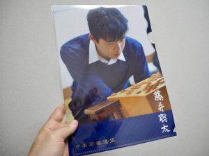 藤井聡太クリアファイル