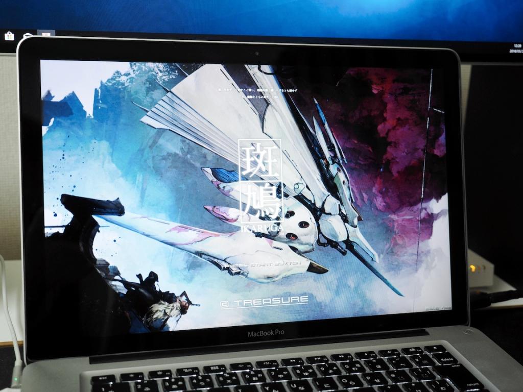 Macで斑鳩が行く