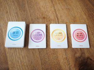 左から「通常お題カード」「変化系お題カード」「グループ決めカード」「制約カード」です。