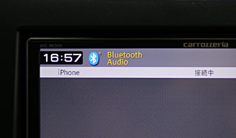 Bluetooth Audio