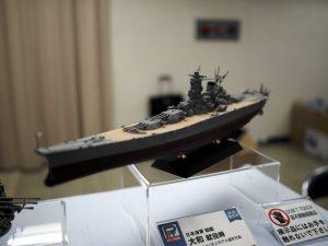 戦艦大和。昨年に比べて艦船の展示が少なかったような気が。