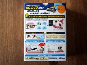 GV-USB2の外箱(裏)