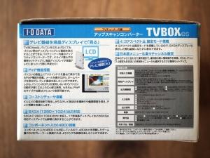 TVBOXesの外箱(側面2)