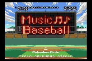 「ミュージックベースボール」タイトル画面