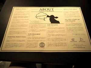 テーブルにはダグズバーガーのコダワリなどが書かれたランチョンマットが。