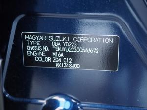 スズキのハンガリー工場「マジャールスズキ」の表示が。