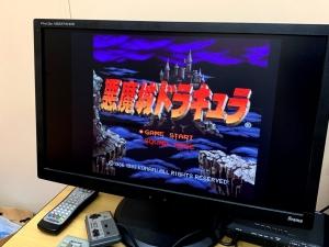 X68000版「悪魔城ドラキュラ」。しかもなぜか流通していないはずの店頭デモ版(驚)