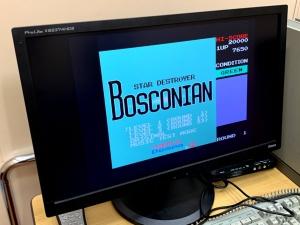 X68000版のボスコニアン。古代祐三さんの音楽が流れるステージまで頑張りました(笑)