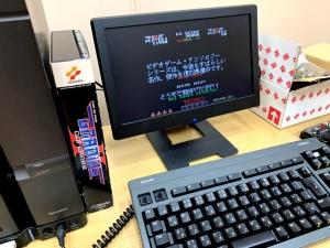 「ビデオゲーム・アンソロジー」シリーズの店頭デモディスク。今回はなぜかデモディスク類が大量に集結していました(謎)