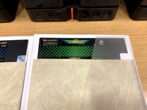 """アーケード版のビデオを見ながら""""目コピー""""で移植したと言われている伝説のX68000版「グラディウス」"""