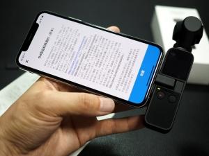 iPhoneに繋いで初期設定。あらかじめ「DJI Mimo」というアプリをダウンロードしておく必要があります。