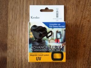 Kenko アドバンストフィルター UVプロテクター