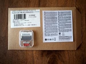 amazonで買ったら超簡易包装で届いた。