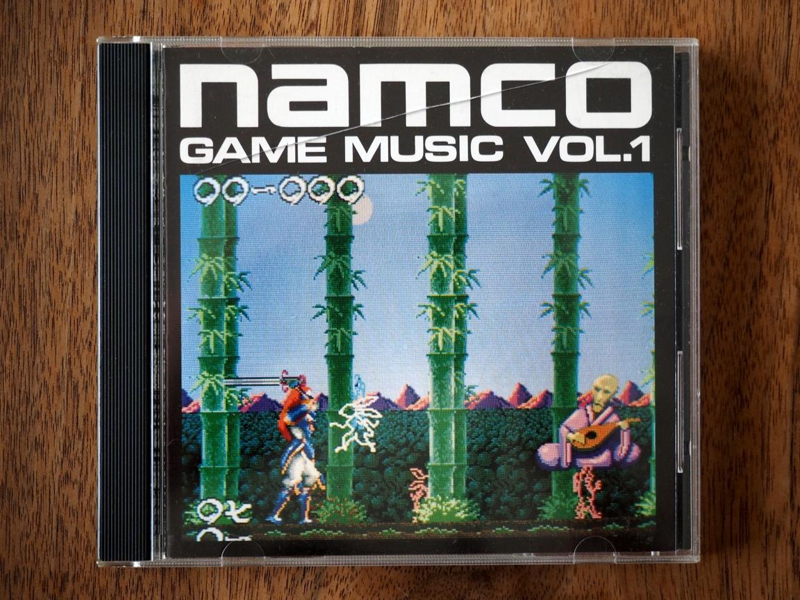 ナムコ・ゲーム・ミュージック VOL.1