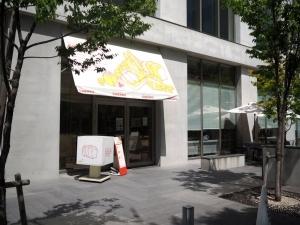 カッセスの外観(入り口)