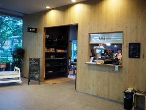 カフェ入り口