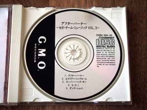 CD。いかにもアルファレコードって感じ。