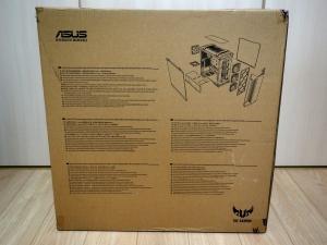 箱の裏面には製品の特徴が。多言語対応なので日本語は少なめ。