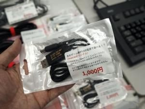 スマホの充電器からファミコンやPCエンジンなど、レトロなゲーム機に電源を供給できるケーブル。