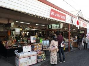 「三都屋」は神社前の商店街にあります。