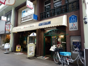 こんなお店。行ったらすぐわかると思います。