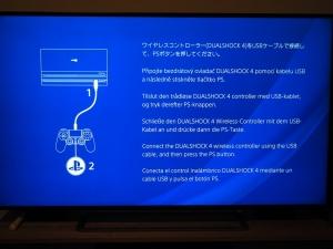 インストールが終わるとこの画面が表示されますので、コントローラのPSボタンを押しましょう。