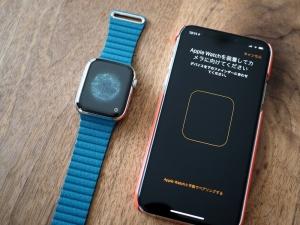 Watchの画面に表示されているモヤモヤをiPhone本体のカメラで読み取ればペアリング完了。