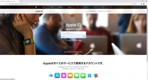 Apple ID(iCloud)のサイトに飛ぶのでログイン。