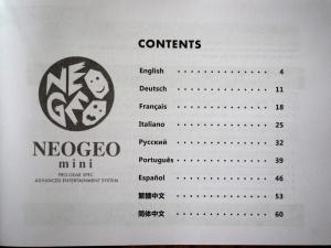 マニュアルにも日本語は無い。悲しみ。