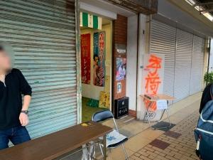 商店街の手荷物預かり所。料金は500円でした。