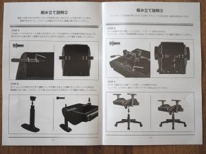 ちゃんと日本語(あたりまえ)だし、写真も載っているので間違うことはないはず。