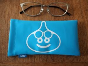 これが付属のメガネケース(さっきの写真の裏側)。これすごく気に入りました。