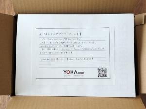 福袋に添えられた手書きメッセージ。こういう丁寧なお仕事をされている方尊敬しますね。
