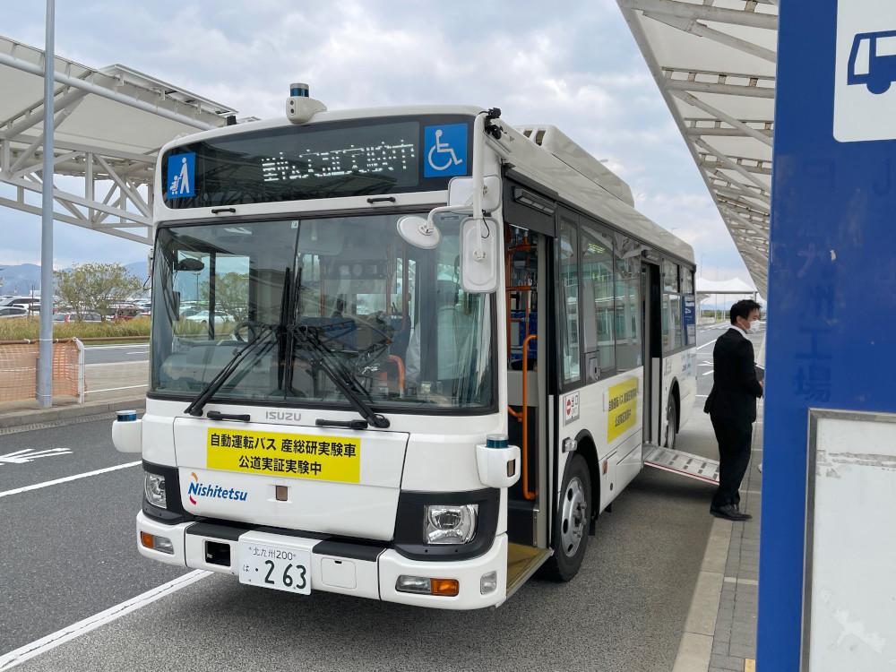 西鉄の自動運転バス