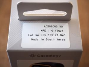 メイド・イン・サウスコリア。中国じゃないのはともかく、東南アジアでもないのは意外。