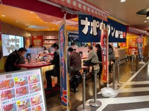 パンチョの入り口。博多バスターミナルの8Fにあります。
