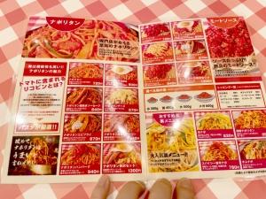 こちらがメニュー。麺の量を変えてもお値段据え置きというのは衝撃。