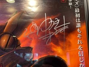 劇場ポスターにあったキャラデザゆうきまさみさんの直筆サイン。