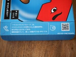 箱の側面にはドラクエウォークの説明が。