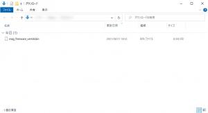 「msg_firmware_ver4.8.bin」というのが最新のファイルです(2021年8月21日現在)