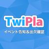 電遊68オフ会 - TwiPla